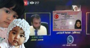 TÜRKİYE'DEN İADE EDİLEN ZİNNETGÜL TURSUN'UN ÖLDÜĞÜ İDDİA EDİLDİ